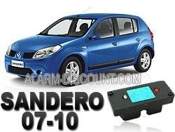 Clé de désactivation d'anti démarrage pour Dacia Sandero de 2007 à 2010